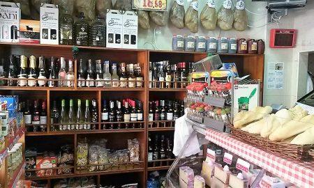 Productos Extremeños En Cáceres JAMONERIA NUEVO CACERES