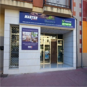 Reparación E Instalación En La Vera , Electrodomésticos , Climatización , Móviles , Etc...Duramen