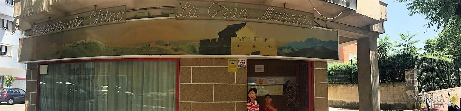 RESTAURANTE CHINO EN NAVALMORAL DE LA MATA GRAN MURALLA