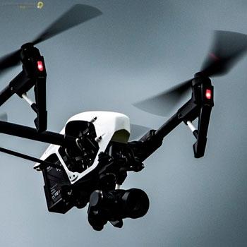COMPRA DE DRONE EXTREMADURA